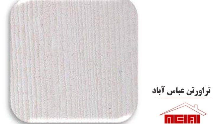 سنگ عباس آباد
