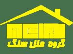 خرید سنگ | ملل سنگ اصفهان انواع سنگ ساختمانی | صادرات